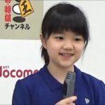 仲邑菫初段の名前の読み方は?10歳4カ月でプロ初勝利