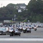 千代田区の天気予報!11月10日パレード中止可能性ある?