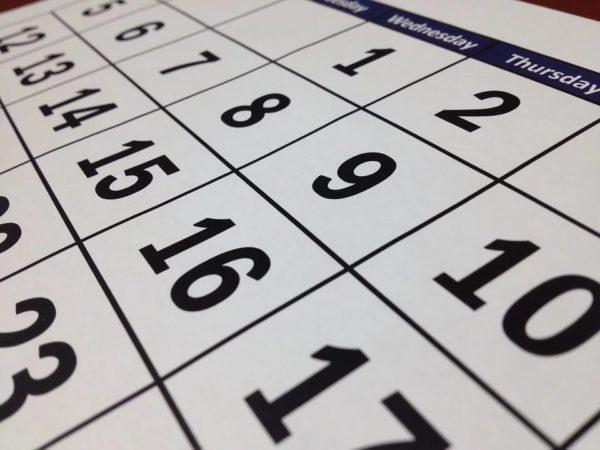 中国語検定解答速報公開日と時間